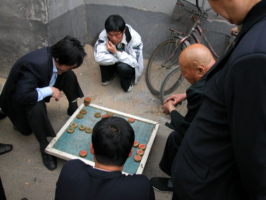 Chinese Chess.