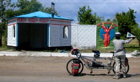 Soviet era art.