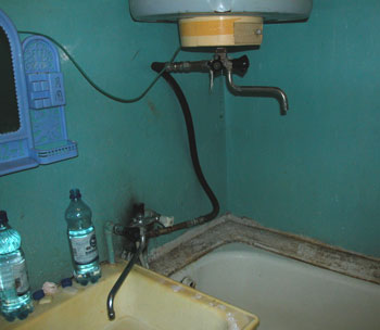 Russian style shower.