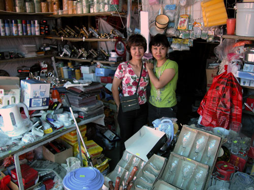 Owners of small shop.