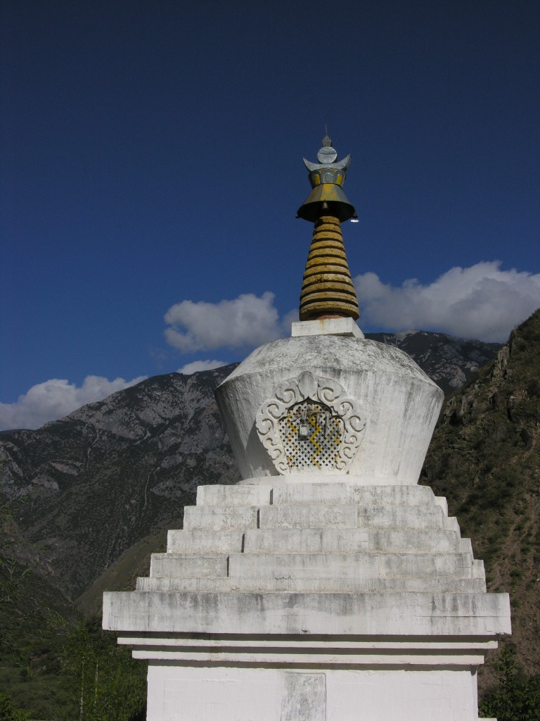 Stupa in far SW China