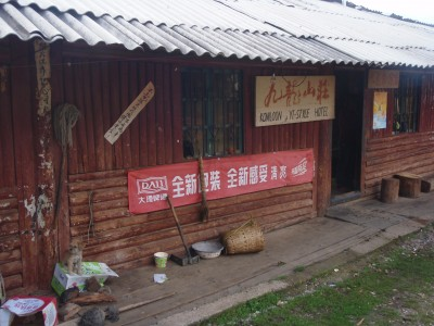 Backroads Accommodation in Shangri-la