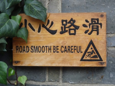 With this sign would have been before that curve!
